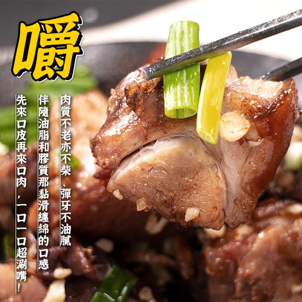 萬巒豬腳 獨門醬汁 [免運3入組] 600gX3滷豬腳 豬腳 真空冷凍包裝